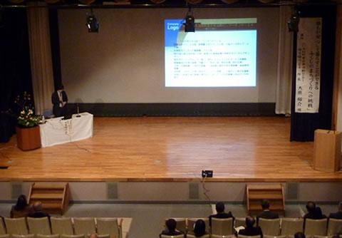 社会福祉大会の開催